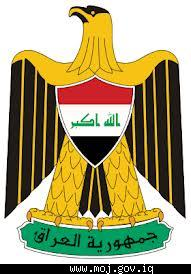 قرار مجلس الشورى رقم 2/2014 يخالف المادة (19) فقرة (3) من قانون الخدمة المدنية رقم 24 لسنة 1960