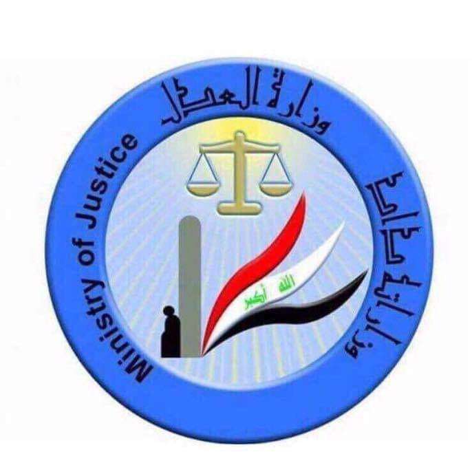 Ministry of Justice: Agreement with the Rafidain State Bank, the Iraqi Trade Bank, and the Al-Ahly Bank of Iraq to settle employee salaries. 594481_hs,,,,