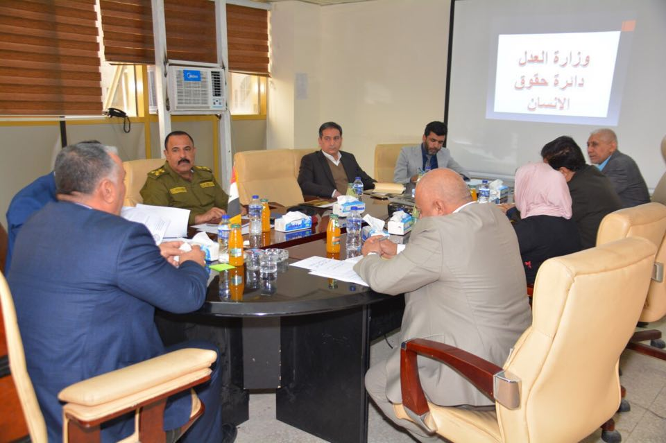 The Human Rights Department organizes a consultative meeting for representatives of the ministries and judicial bodies of missing persons and forcibly disappeared persons 679049_%D8%A7%D9%85%D9%86%D9%8A%D8%A9