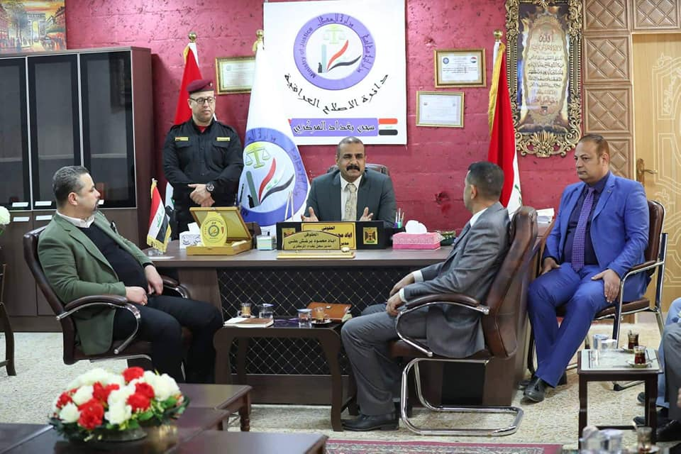 The Director General of the Iraqi Reform Department visits the central prison in Baghdad 904104_%D8%A7%D8%B3%D9%88%D9%88%D9%88%D9%88